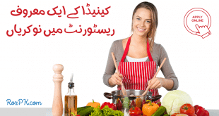 Restaurant Jobs in Canada for Pakistanis